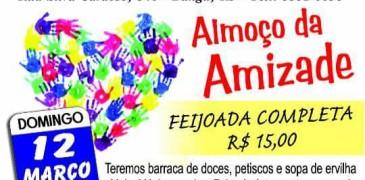 fb_img_1481539780226