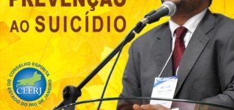 10/09/18 – Setembro Amarelo com Pedro Camilo no CEERJ